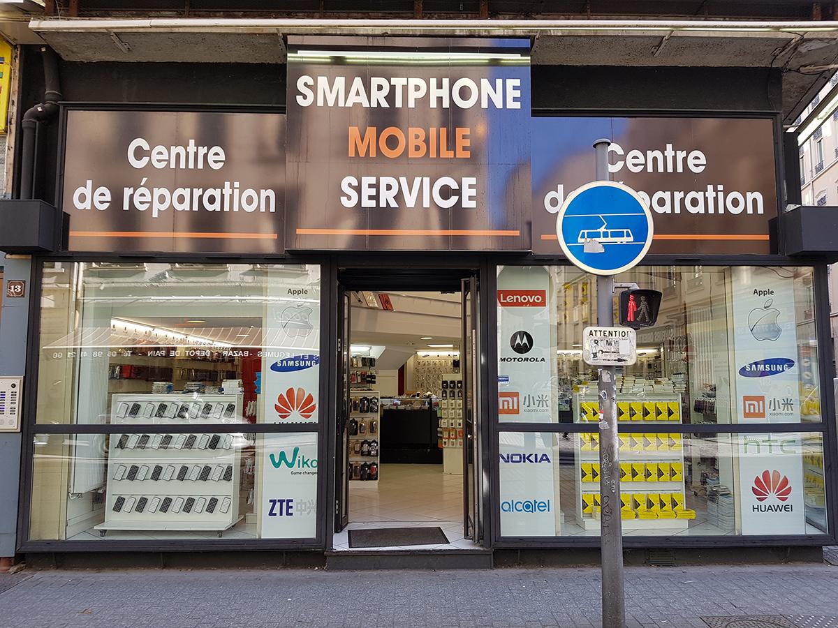 SMS Axess - CR Smartphone