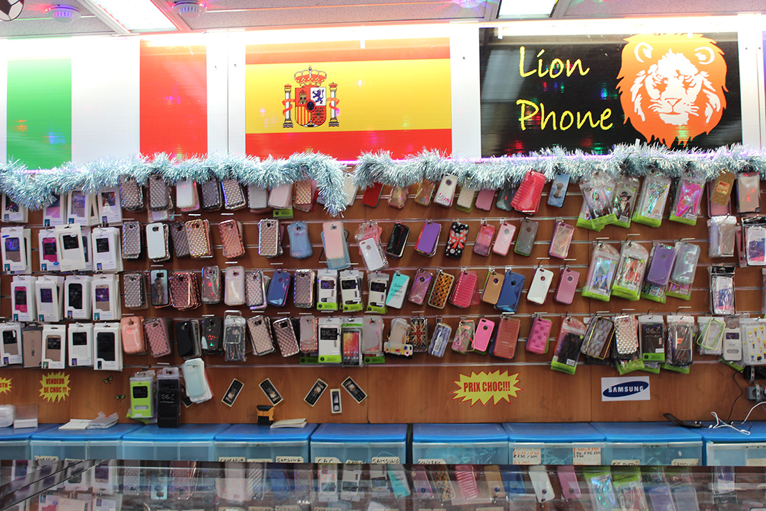 Lion Phone - CR Smartphone